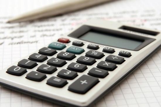 Годовую бухгалтерскую отчётность можно будет подавать по принципу «одного окна»