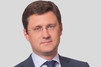 Новак рассказал о перспективах сотрудничества с США в энергетике