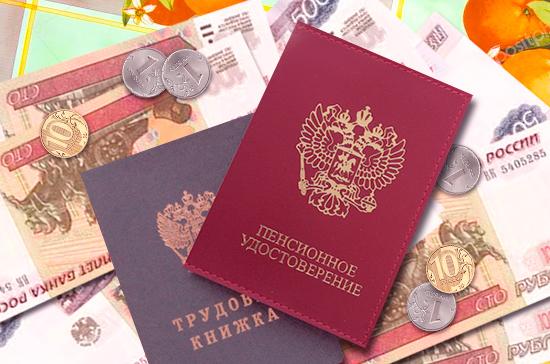 «Единая Россия» предложит кабмину меры по совершенствованию пенсионной системы