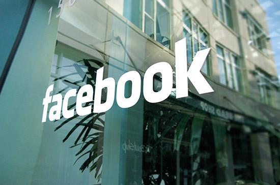 Тарло подаст в суд на «Фейсбук» за политическую цензуру