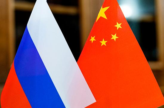 Медведев назначил нового торгового представителя РФ в Китае