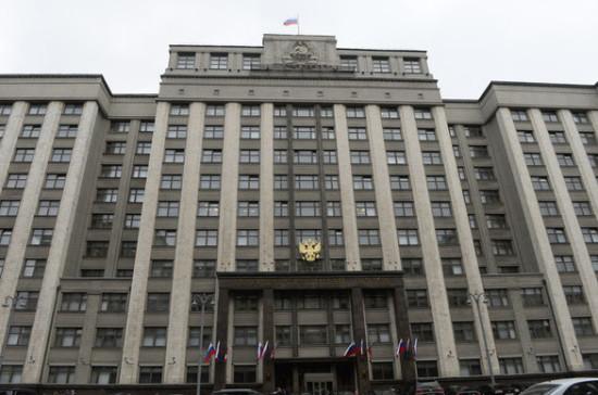 Профсоюзы создадут рабочую группу по пенсионной реформе на базе Комитета Госдумы