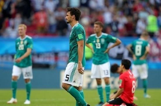 Сборная Германии по футболу поблагодарила Россию за гостеприимность