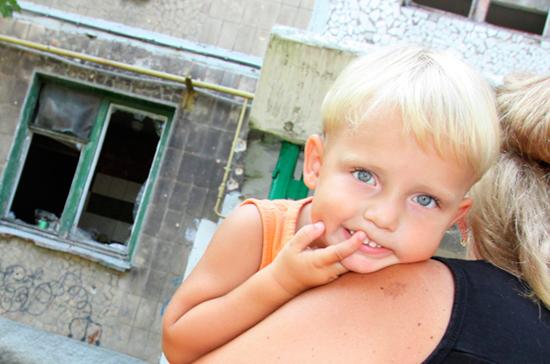 Что ждёт переселенцев Донбасса