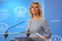 Захарова призвала к прагматичному отношению к встрече Путина с Трампом