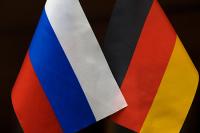 Володин сообщил о возобновлении российско-германских межпарламентских отношений