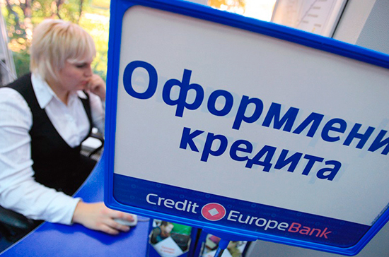 Взять кредит можно будет по фотографии