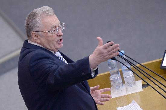 Жириновский предлагает обращаться только по фамилии