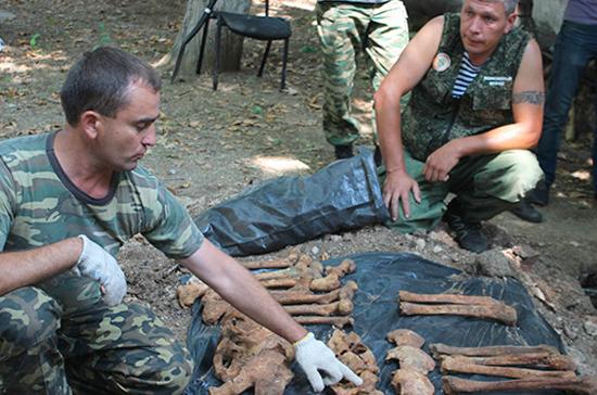 Поисковики обнаружили останки трёх советских воинов времён ВОВ на Кубани