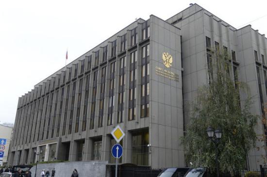 Косачев, Кисляк и Климов могут встретиться с сенаторами США в Совфеде 3 июля