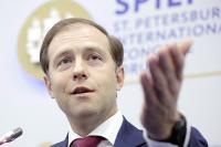 Увеличение НДС до 20% не окажет негативного воздействия на промышленность, заявил Мантуров