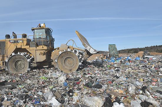 Занегативное влияние ТКО наокружающую среду придётся платить