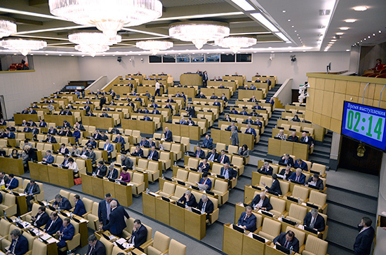 В Госдуме откроется выставка, посвящённая 100-летию Воронежского государственного университета