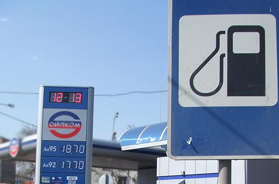 Цены на подакцизные виды топлива могут привязать к уровню инфляции