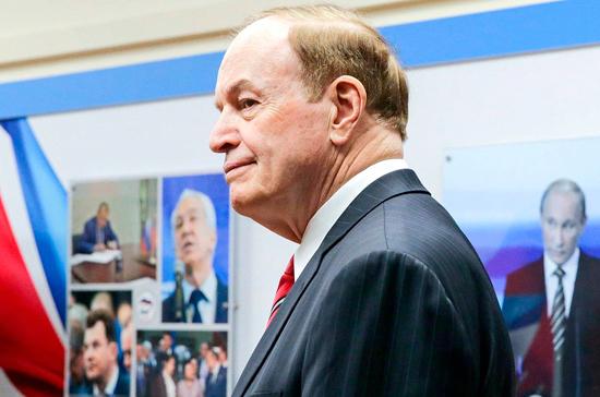 Американские парламентарии надеются на улучшение отношений России и США