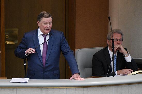 Иванов раскритиковал контактные зоопарки