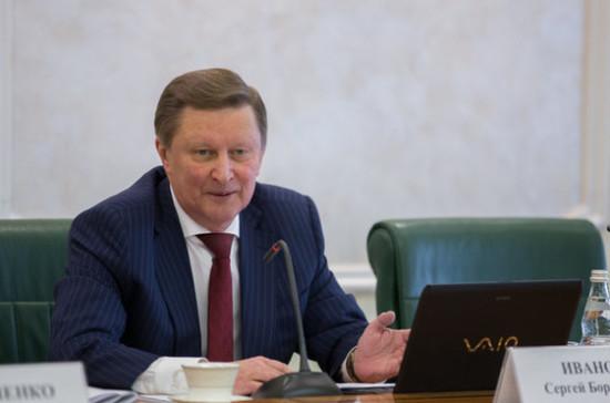 Сергей Иванов: отмена НДС при реализации макулатуры сохранит 58 млн деревьев
