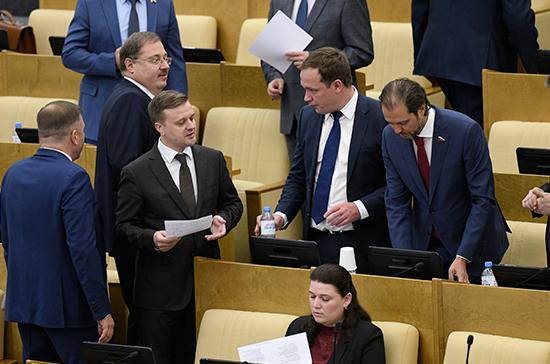На формирование Фонда развития пойдёт 3,5 триллиона рублей