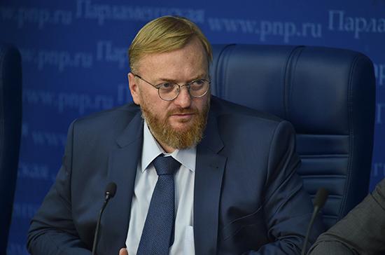 Милонов выступил за введение пожизненных сроков для педофилов