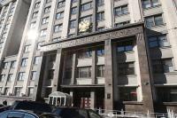 Госдума приняла в первом чтении законопроект о повышении НДС