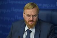 Милонов предложил приостанавливать водительские права неплательщикам алиментов