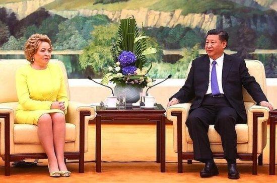 Валентина Матвиенко в ходе визита в Пекин встретилась с Си Цзиньпином