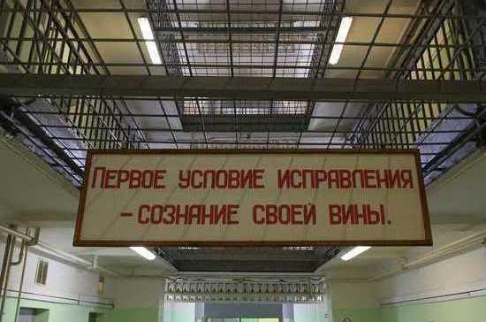 Заключённый экс-мэр Ярославля пожаловался на запрет смотреть футбол в колонии после отбоя