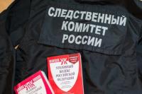 В Москве СК возобновил дело о гибели байкера, которого сбил пьяный полковник юстиции