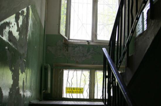 ОНФ запустит систему мониторинга аварийных домов