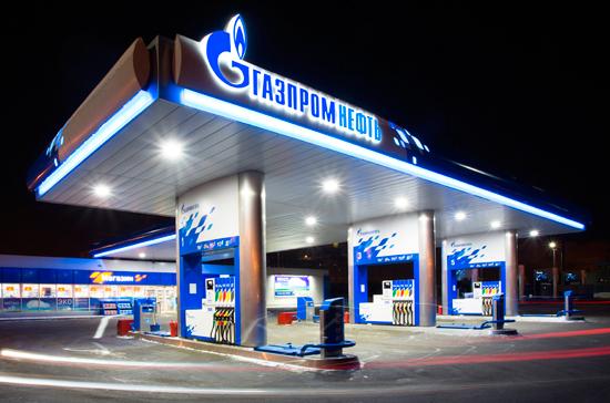 Газпром опроверг заявление «Нафтогаза» по аресту акций