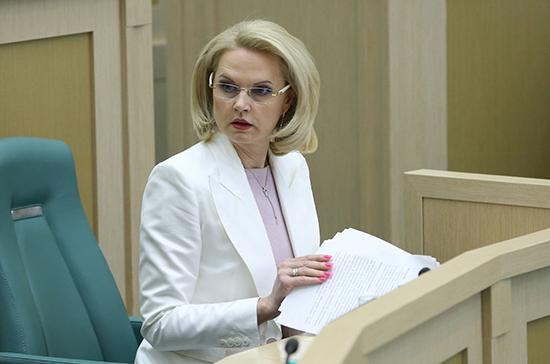 Голикова: на нацпроект по образованию будет выделено почти 800 млрд рублей
