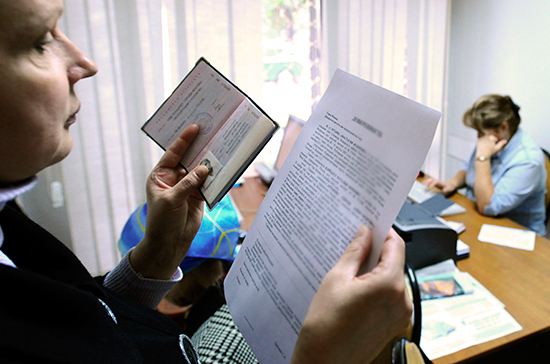 Вступление в наследство: что нужно знать о реформе наследственного права