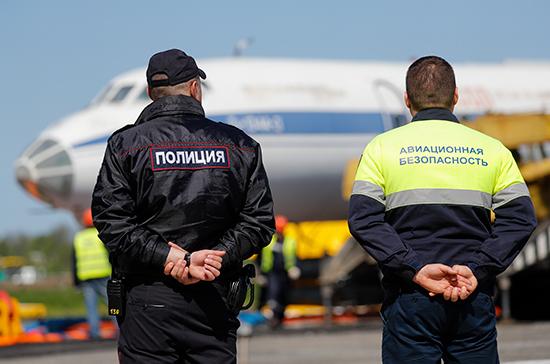 Брань в адрес стюардессы обойдётся в 40 тысяч рублей