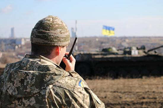 Украина стягивает вооружения к линии соприкосновения, сообщили в ЛНР