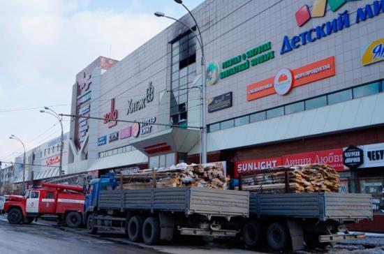 По делу о пожаре в «Зимней вишне» задержан глава пожарной службы