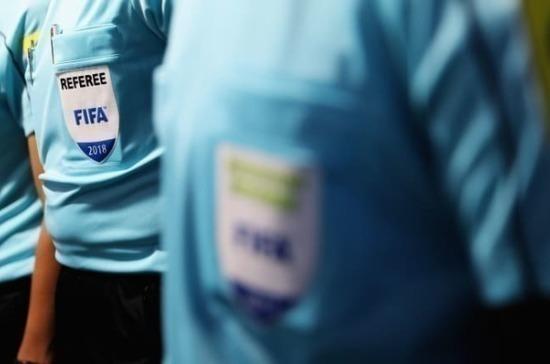 ФИФА соберет доказательства по делу Виды и Вукоевича