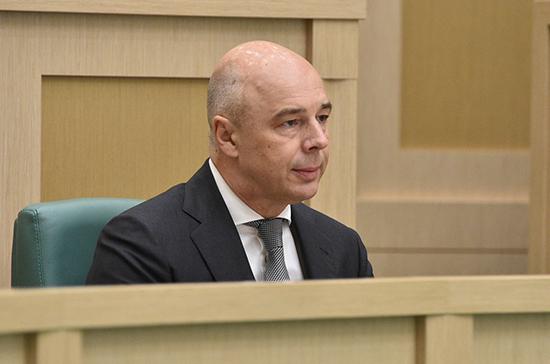 Силуанов: медобеспечение по пяти редким заболеваниям будет переведено на федеральный уровень