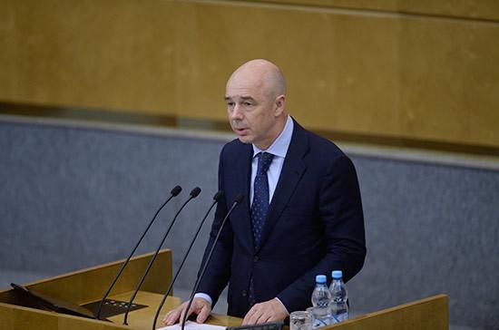 Силуанов: в России созданы условия для реализации задач майского указа президента
