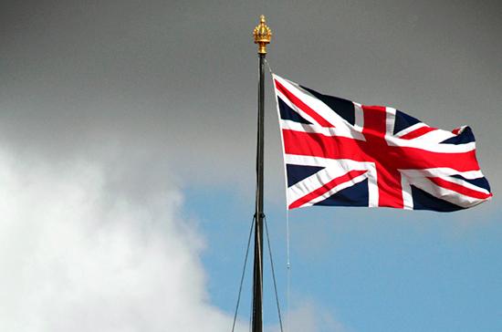Великобритания усилит военное присутствие в Атлантике для противостояния России
