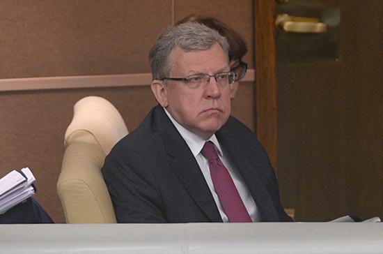 Кудрин: Правительство не определилось с бюджетными приоритетами