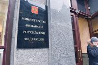 Минфин предложил направить на реализацию майского указа около 4 трлн рублей