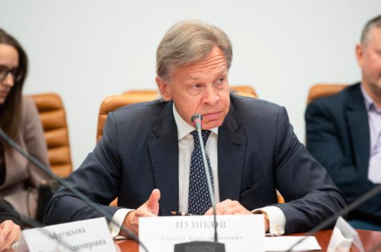 Пушков объяснил слова Трампа о соперничестве с Путиным