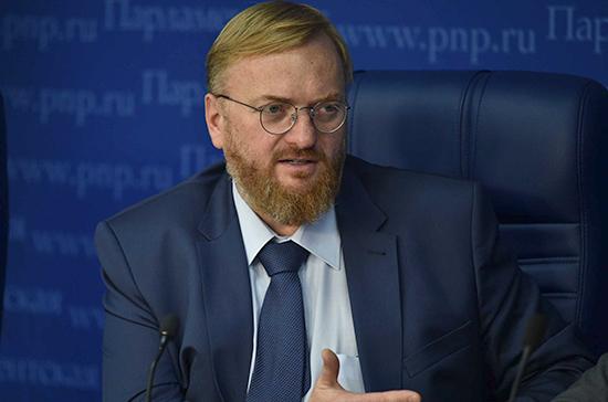 Милонов предложил создать гостуроператора, застрахованного от банкротства