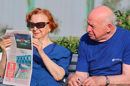 Что известно о реформе пенсионной системы
