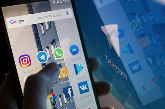 В России появится ГОСТ для мобильных приложений