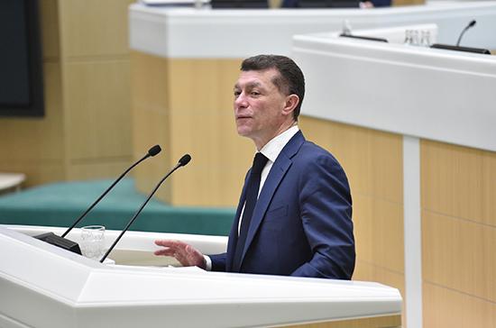 Положительные отзывы на проект пенсионной реформы поступили из 61 региона