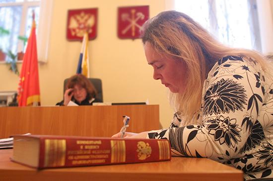 Что изменится в судебной системе России