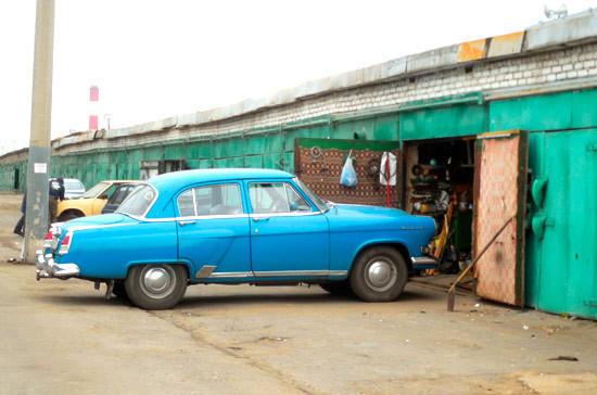 В России упростят процедуру оформления прав на гаражи