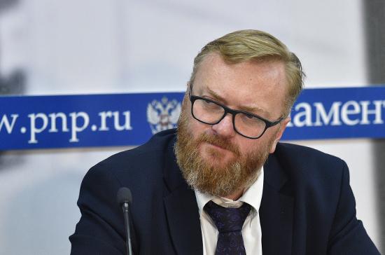 Милонов напомнил Скворцовой о «водочных баронах»