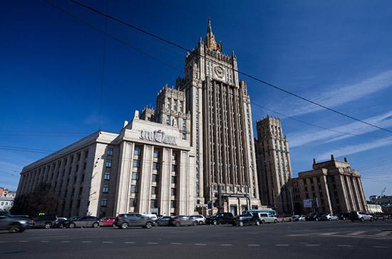 Москва зеркально ответит на высылку дипломатов из Греции
